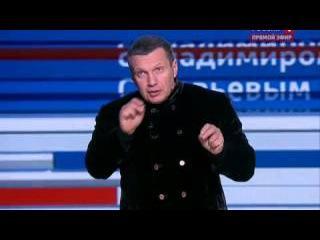 Послание Владимира Путина Федеральному Собранию (03. 12. 2015)