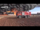 ВКС России уничтожили конвой бензовозов ИГИЛ в Сирии