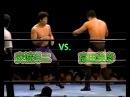 UWF 1990 | Nobuhiko Takada vs. Yoji Anjo (part)