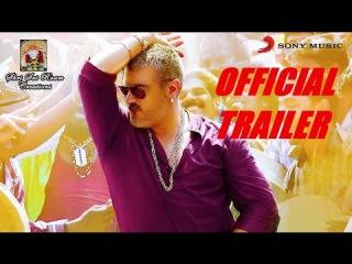 Vedalam Trailer Teaser | Thala 56 Movie Vedhalam  | Ajithkumar | Siva