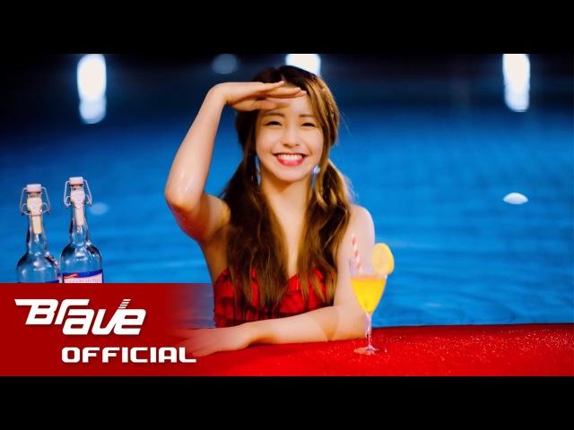 Brave Girls - Yoo Hoo Official Music Video / 브레이브걸스 - 유후(우린 아직 여름) 공식 뮤직비디오