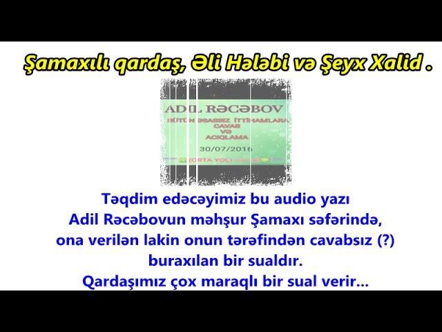 Şamaxılı qardaşın sualı, Əli Hələbi və Şeyx Xalid Abdurrahmən.