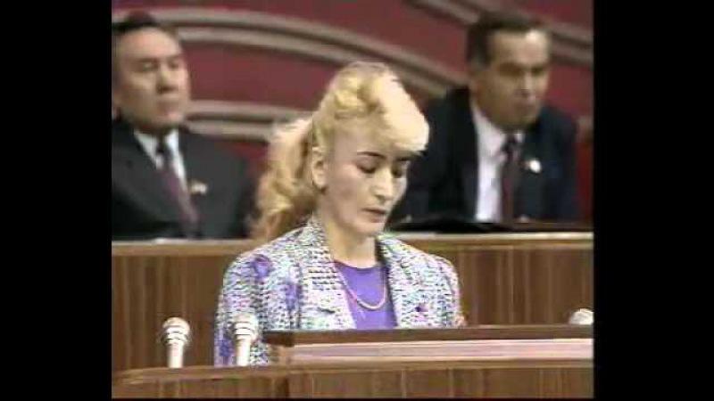 17.10.1990 Выступление Сажи Умалатовой 1