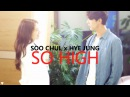 You make me high - Soo Chul x Hye Jung