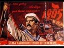 A ja ljublju SSSR CCCP Fedeli alla linea