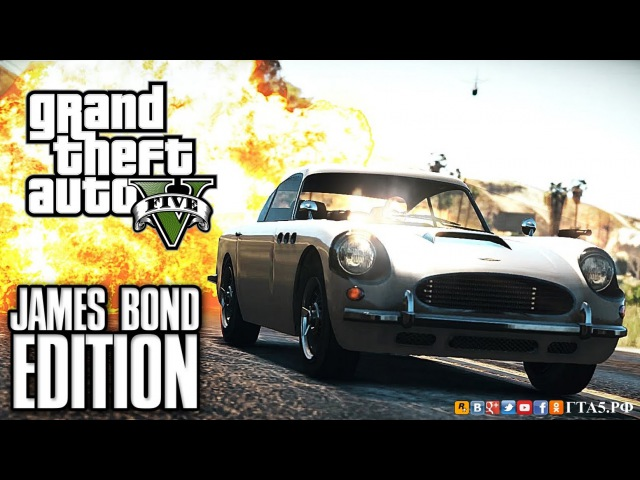 GTA 5 - ГТА5.РФ. James Bond Edition - GTA 5 Short Film.