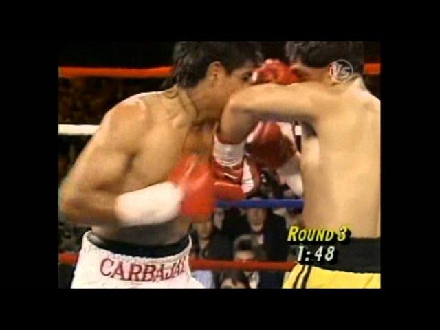 Легендарные бои Карбахаль Гонсалес 1993 FightSpace