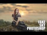 9How to add Sky in the Photoshop CCдл9р