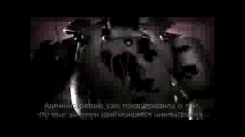 Фнаф 3 песня фиолетового парня на русском