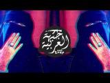 VECO - Mercy ( Arabic Trap Music )
