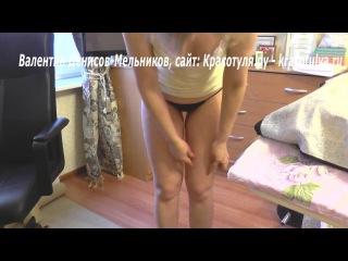 Жир над коленями. Большие, толстые ляжки девушек. Полные, пухлые бедра Красивые широкие ляжки Массаж