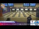 NBF Dag der Kampioenen 2016 Finale
