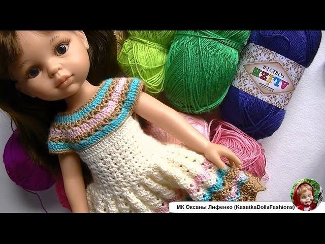 Платье Капучино с Ванилью - вяжем кокетку