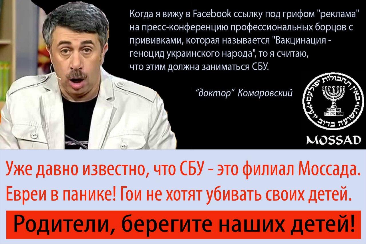 Комаровский, Евгений Олегович — Википедия