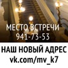 Old| Freedom palace| Место встречи Казанская, 7