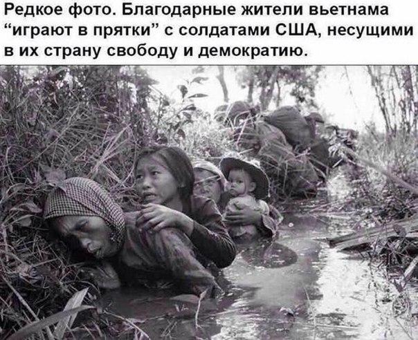 Дрезден, Хиросима, Вьетнам, Югославия, Ирак... Это тянется русский след?