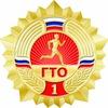 ВФСК ГТО в Тверской области