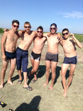 гей знакомства луганска board