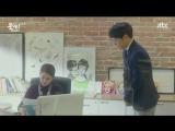 Госпожа Темперамент и Нам Чон Ги / Ms. Temper & Nam Jung Gi- 3 / 16 (оригинал без перевода)
