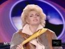 ANNA OXA - Fammi Ridere Un Pò 1982