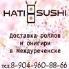 Hati ☼ Sushi Роллы и онигири в Междуреченске