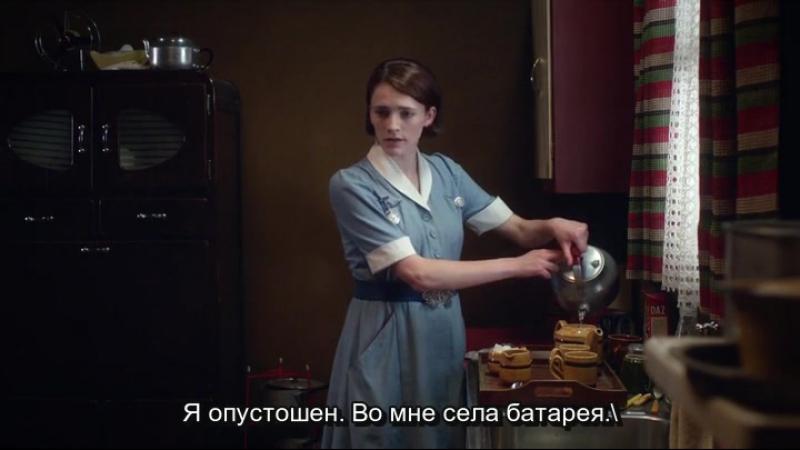 5 сезон 2 серия (рус. суб.) / Call the Midwife / Вызовите акушерку
