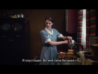 Call the Midwife / Вызовите акушерку / Сериал 2 серия 5 сезона
