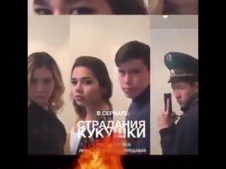 Вся суть Российских сериалов