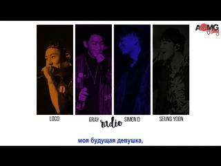  AOMG gang  141127 Seungyoon's Dreaming Radio - Simon D, Gray & Loco Cut [рус.саб]