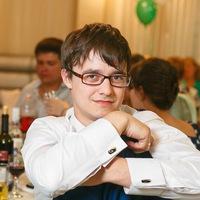Миша Афанасьев