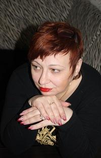 Наталья Таран