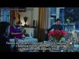 Чёрная любовь/ Kara Sevda - вырезка из 10 серии (
