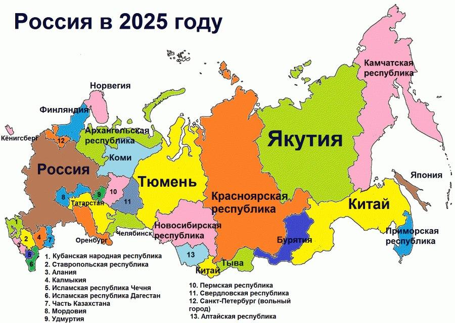 Российский Су-24 провел разведывательный полет над Азовским морем, - спикер АТО - Цензор.НЕТ 9959
