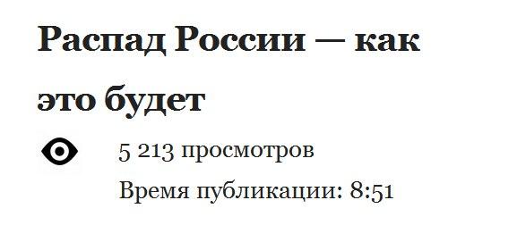 Российский Су-24 провел разведывательный полет над Азовским морем, - спикер АТО - Цензор.НЕТ 2128