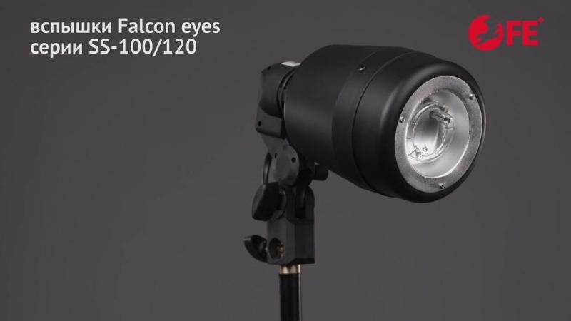 Фотовспышка falcon eyes
