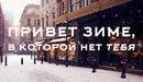 Данил Столбоушкин фото #34