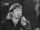 Концерт Памяти Жени Белоусова 1997 г Часть 1