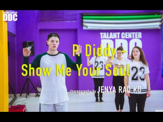 P. Diddy - Show Me Your Soul choreography by JENYA RAD'KO | Talant Center DDC