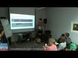 Николай Шаповалов: Темизация и Twig в #Drupal 8