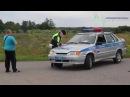 ДТП с участием ребенка-пассажира, получившего повреждения