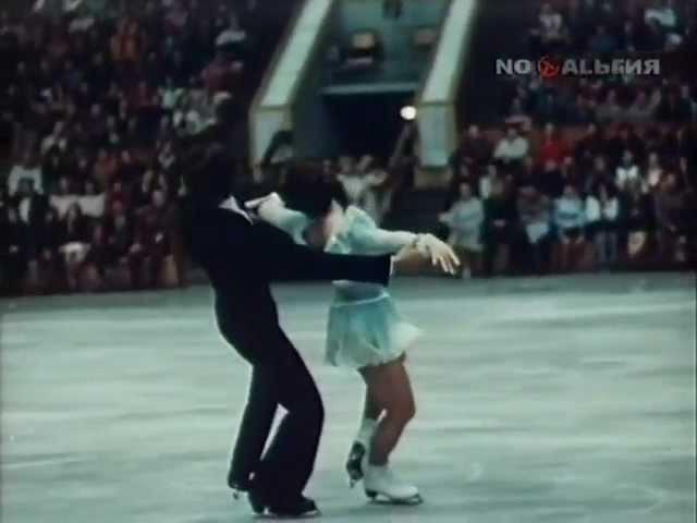 Лёд и фантазия (1975)