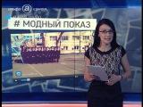 Обзор новостей из соцсетей амурчан / Prime Group  2 Мая 2016