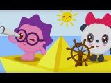 Малышарики - Умные песенки - Узкое и широкое!