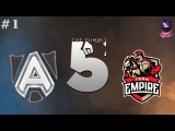The Alliance vs Team Empire #1 | The Summit 5 Dota 2