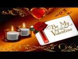 ЛАЙМА ВАЙКУЛЕ  День Святого Валентина!