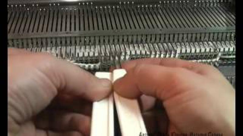 Вязание простых кос на Silver Reed SK840/SRP60N.