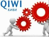 Как воспользоваться техподдержкой Qiwi. Горячая линия техподдержки Киви
