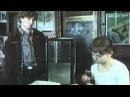 Золотые рыбки, 1981 по рассказу Кира Булычева