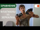 Сравнение камер современных флагманов - Note 7, iPhone 6s, P9 и Lumia 950 с Canon EOS 5D MKIII