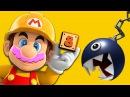 WINNER WINNER CHICKEN DINNER!! Mario Maker 8